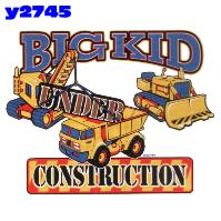 Click here to Order design y2745... Kid Under Construction (Youth Size Print). (1st quality t-shirts, sweatshirts, tank tops, baby doll tees, scoop neck tshirts and hooded fleece)